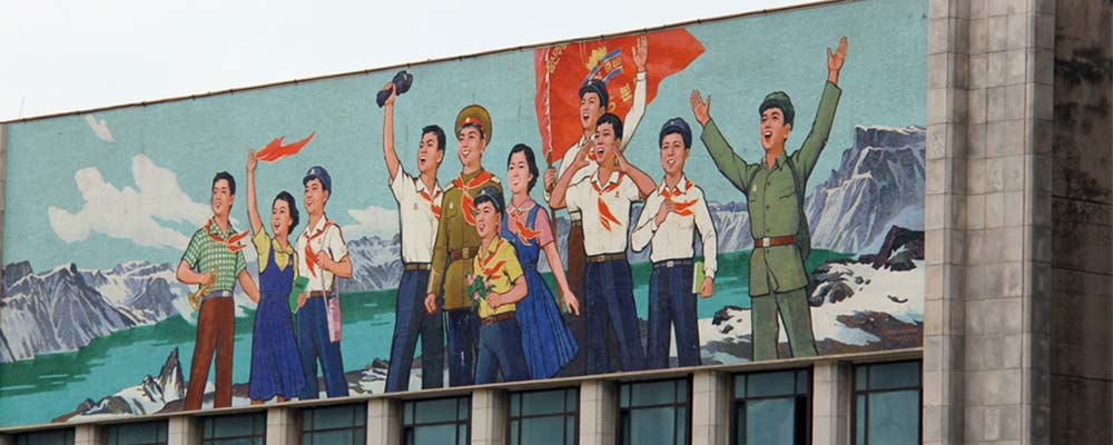 A socialist mural in Pyongyang, North Korea.